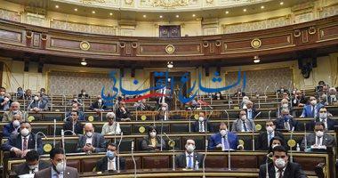 "Photo of ""الشارع القنائي"" ينشر المستندات المطلوبة للترشح لعضوية مجلس النواب"