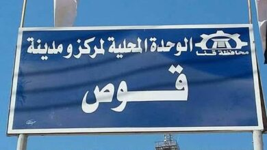 "Photo of غداً .. انطلاق مبادرة ""قوص الخضراء"" بقوص"
