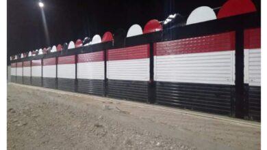 Photo of بدء تلقي طلبات المواطنين لحجز 41 محلا تجاريا في أبوتشت.. تعرّف على الشروط
