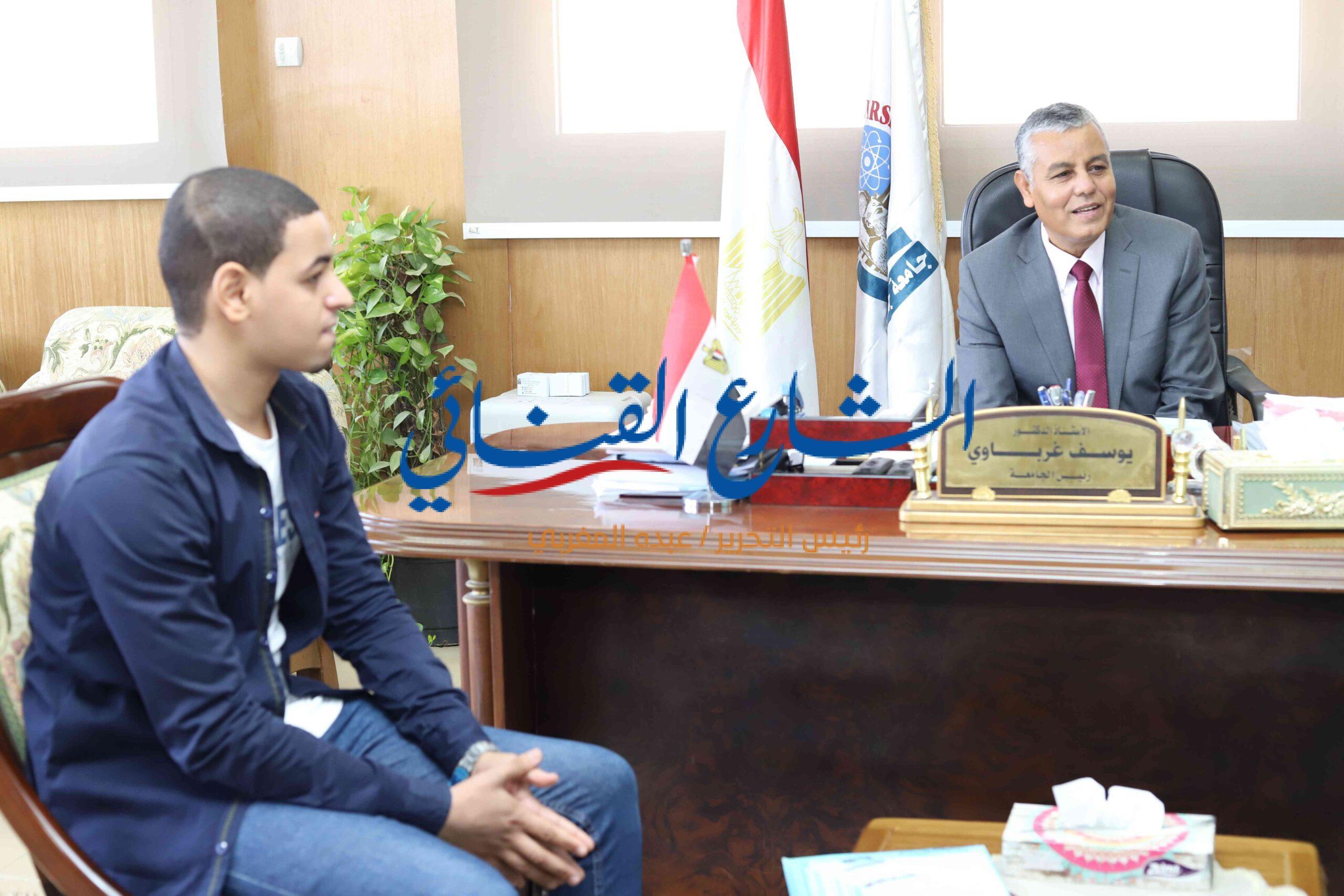 "Photo of غرباوي"" يعفي ""طالب الطب"" من المصروفات ويقرر تسكينه بالمدينة الجامعية"