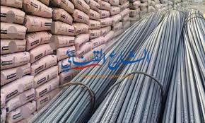 Photo of تعرف علي أسعار الحديد والأسمنت اليوم بمركز قنا