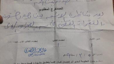 """Photo of """"الشارع القنائي"""" يرصد معاناة أسرة تشكو حرمانها من تكافل وكرامة بأبوتشت"""