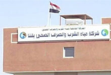 Photo of برلماني يطالب بتثبيت العمالة المؤقتة بشركة مياه الشرب بقنا