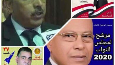 """Photo of """"الصراع القبلي"""" يشعل جولة الإعادة بين 4 مرشحين بدائرة أبوتشت وفرشوط"""