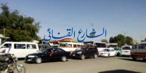 aljornal.com - الجورنال - صور .. أزمة مرورية بمجمع مواقف قنا – الشارع القنائي