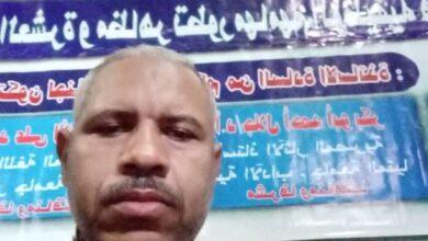 Photo of يضم 32 قطعة وسجلات عن لهجات الصعيد .. متحف تراثي شعبي بفرشوط