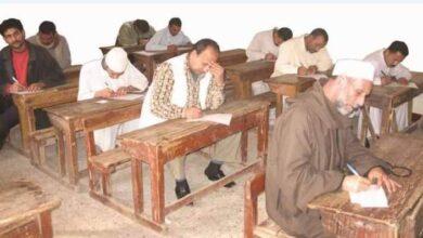 "Photo of بنظام التعاقد الحر.. ""تعليم الكبار بأبوتشت"" تعلن فتح فصول محو الأمية"