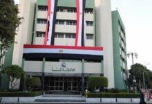 Photo of أعلان هام من محافظة قنا للمواطنين .. تعرف عليه