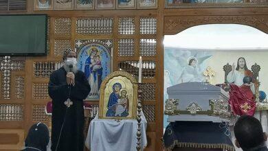 """Photo of مطرانية نقادة وقوص تحتفل بعيد """"الملاك ميخائيل"""" وسط إجراءات احترازية"""
