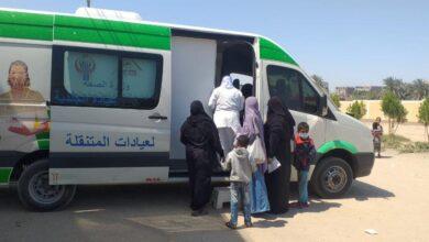 Photo of محافظ قنا : توقيع الكشف الطبى على 603 مواطن بقافلة طبية بالأشراف الشرقية