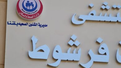 "Photo of بعد نشر ""الشارع القنائي"".. تصحيح خطأ ""لافتة"" مستشفى حميات فرشوط"