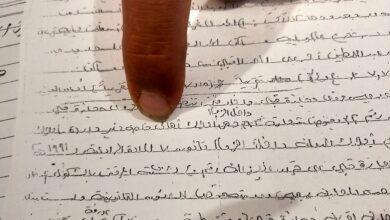 Photo of تفاصيل جديدة في قضية عقار حجازة