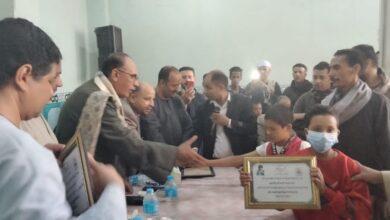 Photo of تكريم الأيتام في احتفالية قرية الحسينات في أبوتشت