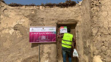 """Photo of ضمن حملة """"أبواب الخير"""".. استمرار توزيع المساعدات الانسانية بقنا"""