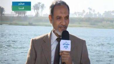 """Photo of """"سكر نجع حمادي"""" تعلن تأجير قطع أراضي ومباني.. تعرف على التفاصيل"""