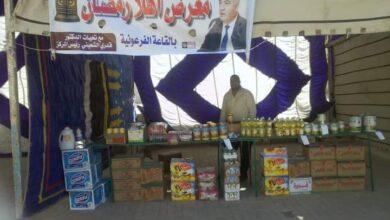 "Photo of في القاعة الفرعونية .. ""محلية أبوتشت"" تنظم معرض ""أهلا رمضان"""