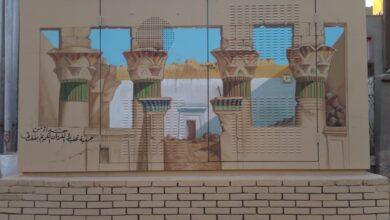 "Photo of بالصور ..جمعية تحفيظ القرآن الكريم بقفط تنظم مبادرة لتجميل المدينة"" كشك الكهرباء لوحة فرعونية"""