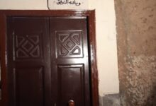Photo of بالصور ..أول تعليق لأوقاف قنا على لوحة افتتاح دورة مياه مسجد: غلطة مقاول