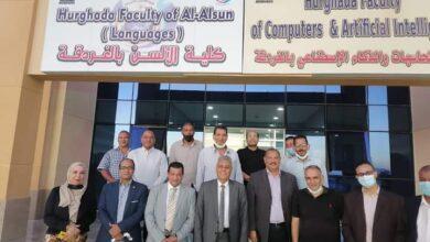Photo of رئيس جامعة جنوب الوادي يستقبل لجنة تقييم كلية الألسن بفرع الجامعة بالغردقة