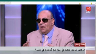 Photo of الدكتور مبروك عطية  يعلق علي مجزرة ابوحزام في نجع حمادي